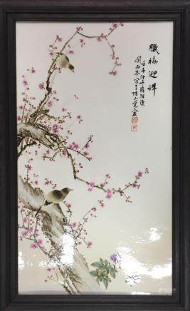 Chinese Framed Porcelain 'La Mei Ying Xiang' Painting