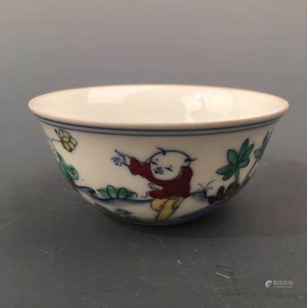 Chinese Doucai 'Kid' Cup, Chenghua Mark