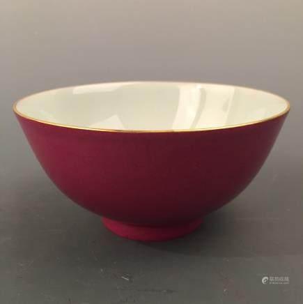Chinese Famille Rose 'Peach' Bowl, Yongzheng Mark