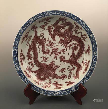 Chinese Blue-White Copper Red 'Dragon' Dish