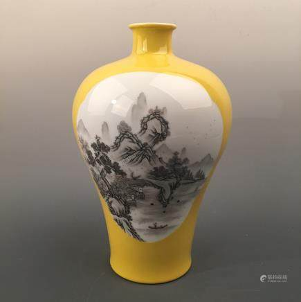 Chinese Famille Rose 'Landscape' Meiping Vase