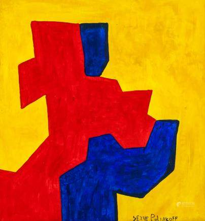 Serge Poliakoff Russian Abstract Oil on Canvas