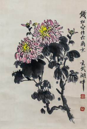 Qian Songyan 1899-1985 Chinese Watercolor Peony