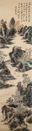 Huang Binhong 1865-1955 Chinese Watercolor Roll