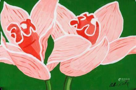 Alex Katz American Pop Art Acrylic on Paper