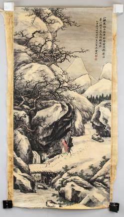 Jin Cheng 1878-1926 Chinese Print Roll