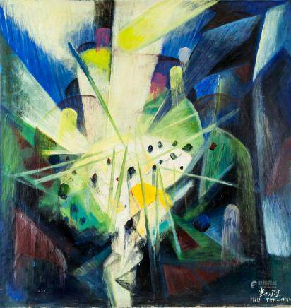 Chu Teh-Chun Chinese-French Abstract Oil Canvas