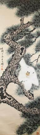 Gao Jianfu 1879-1951 Chinese Watercolor Monkey