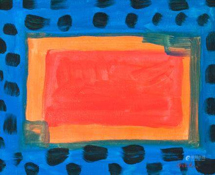 Howard Hodgkin British Abstract Oil on Canvas