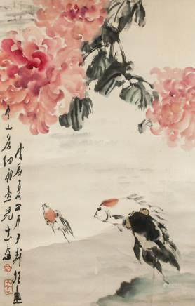 Signed Chinese Ink and WC Fish and Flowers