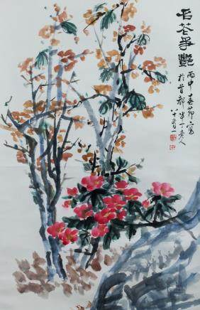 Chen Banding 1876-1970 Blossoms in WC on Scroll