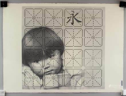 Zhou Nan Chinese Special Art Paper Cut Signed 2012