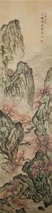 Chen Shaomei 1909-1954 Chinese Watercolor Mountain