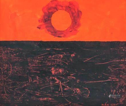 Max Ernst German Surrealist Oil on Canvas
