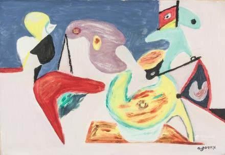 Arshile Gorky Armenian-American Abstract OOC