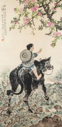 Xu Beihong 1895-1953 Chinese Watercolor Cowboy