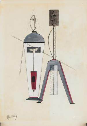 El Lissitzky Russian Suprematist Gouache Paper