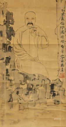 Signed Sketch of Man Ink on Paper