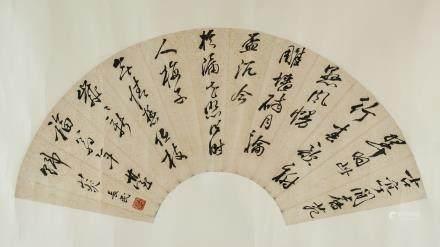 Lin Zhangmin 1876-1925 Ink Calligraphy on Fan
