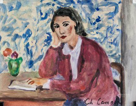 Charles Camoin French Fauvist Watercolor on Paper