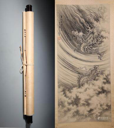 A Fine Chinese Hand-painted Scroll Depicting Dragon Amongst the Clouds Signed by Fang Yi