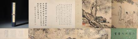 A Fine Chinese Hand-painted  Scroll Signed by Daijin