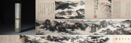 A Fine-Chinese Hand-painted Scroll Signed by Dong Shouping