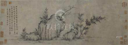 CHINESE SCROLL PAINTING OF BAMBOO AND ROCK