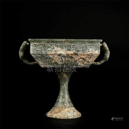 CHINESE ANCIENT JADE DOU SQUARE CUP