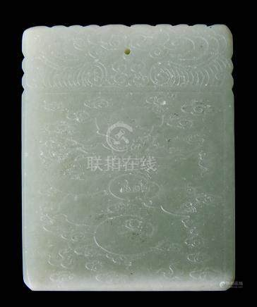 A contemporary Chinese pale celadon jade pendant