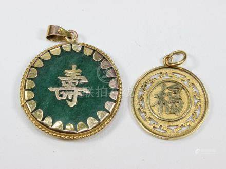 14k gold & jade Chinese medals