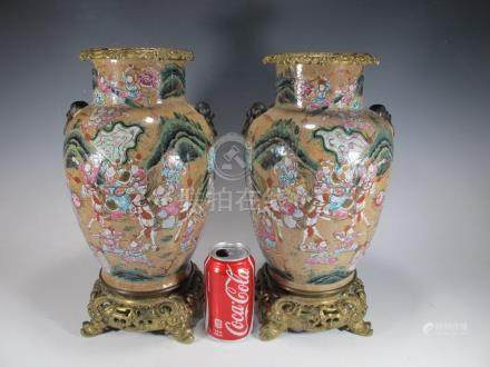 19th C Chinese pair of bronze & porcelain vases