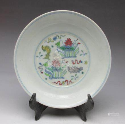 Ming style Chenghua Year Porcelain Plate
