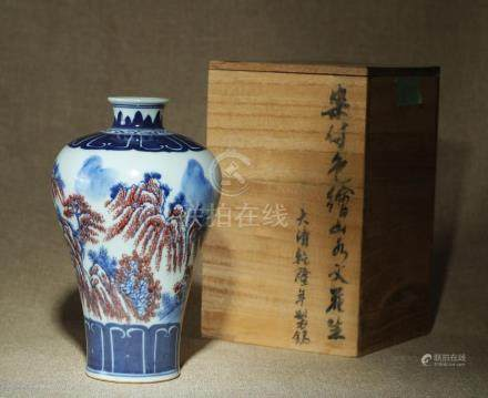 China, Blue and White You Li Mei Ping Vase