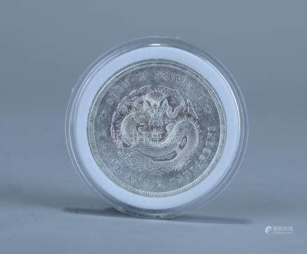 China, Silver Coin