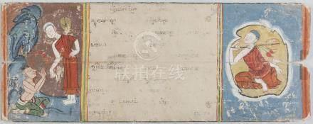 THAI SCHOOL, 19TH CENTURY PRACTITIONERS OF BUDDHIST DOCTRINE