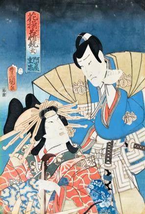 KUNISADA. Agemaki and Sukeroku. Scenes from Kabuki plays.