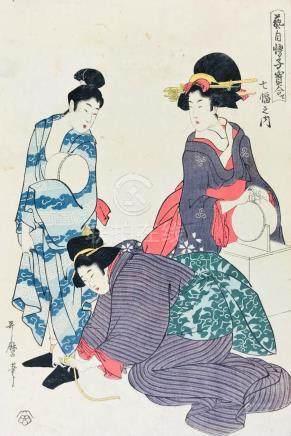 UTAMARO – UTAMARO II. 七幅之 Shichi Fuku no Uchi (One of The Se