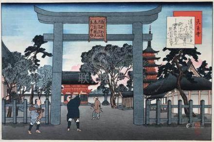 TAMENOBU. Yaji and Kita arrive at the Tenno-ji Temple in Osa