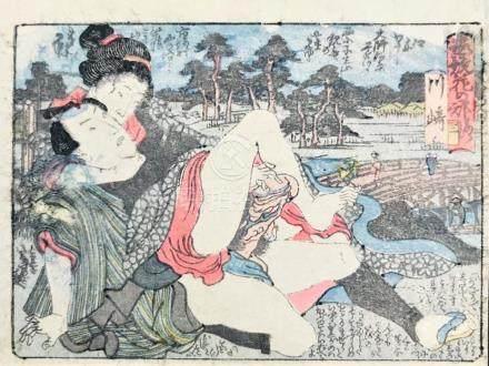 SHUNGA-Erotic Print. A couple of lovers.