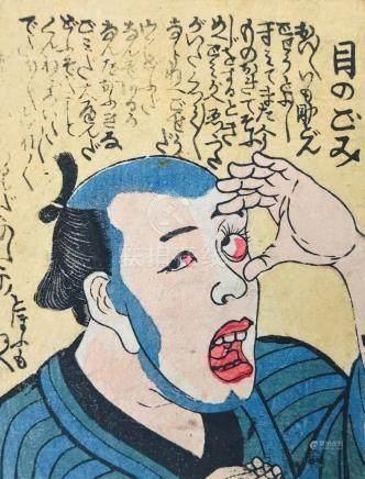 Japanese print. In the eyes.
