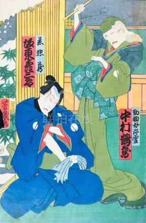KUNISADA. Ghost appearing in the Kabuki play.