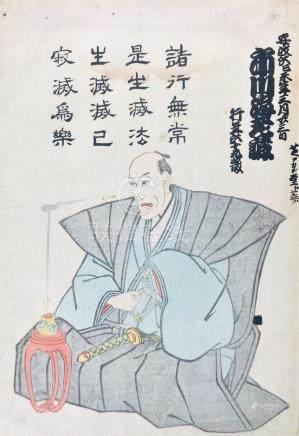 Anonimo Japanese print. Man with incense burner on tripod.
