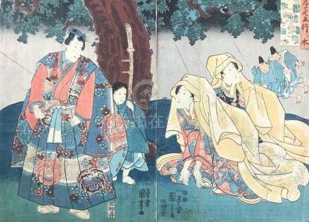 KUNIYOSHI. Yadorigi, Mitate Gogyo Moku - Sheltering under a