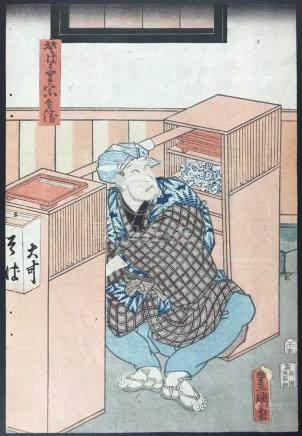 Utagawa KUNISADA. Waiter with tea cups and trays.