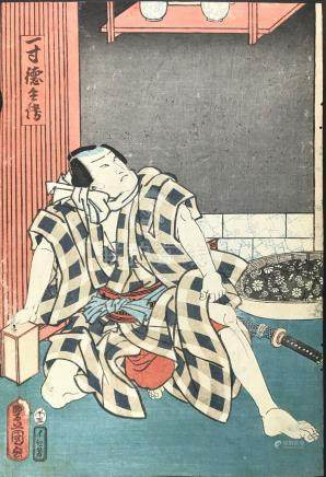 Utagawa KUNISADA KUNISADA. Scenes from Kabuki plays, depicti