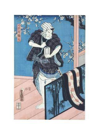 KUNISADA. Character with a scarf and with a package. Ritratt