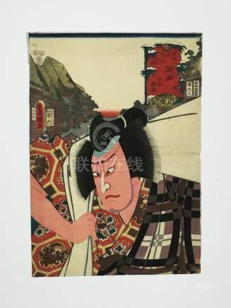 KUNISADA. The Station 36: Goyu. Actor: Mimasu Daigoro IV.