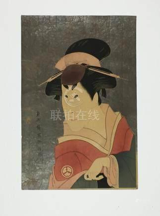 SHARAKU. Sakuragi, from Osagawa Tsuneyo II.
