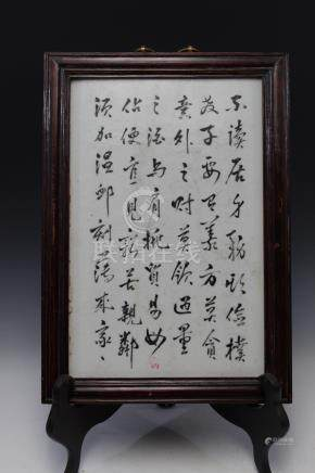 Chinese calligraphy on porcelain panel in wood frame.